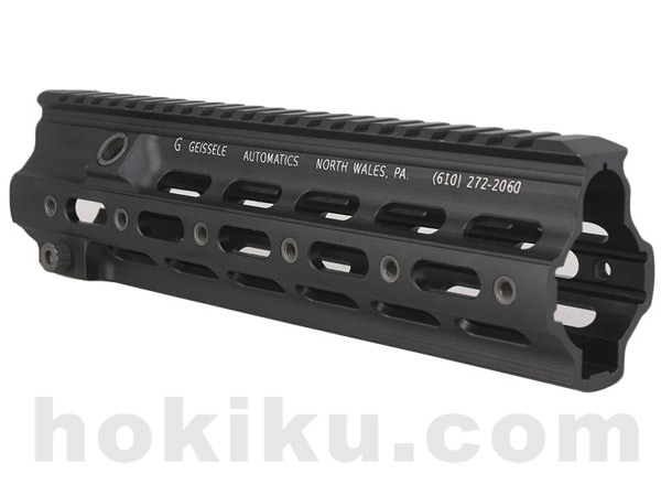 SMR Rail G Style 10.5 inch for Umarex/VFC HK416 - Black/Brown