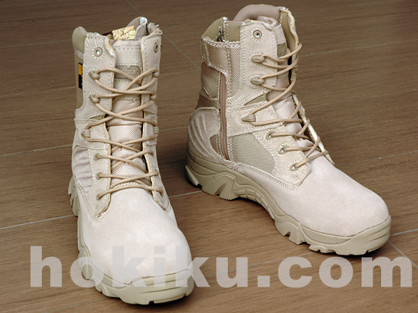 Tactical Delta Shoes - Brown