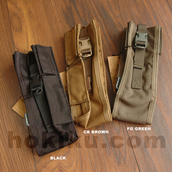 EMERSON PRC148/152 Tactical Radio Pouch - Black/Brown/Green