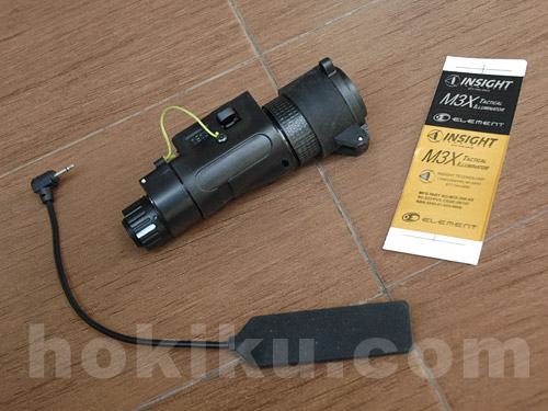 Flashlight M3x Long - Black