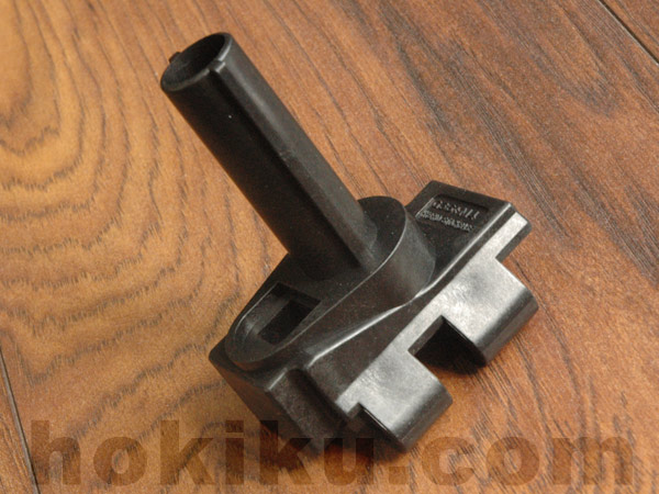 G36 to M4 Hybrid Stock Adaptor
