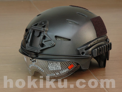 Helm Emerson EXF Bump - Black / Brown