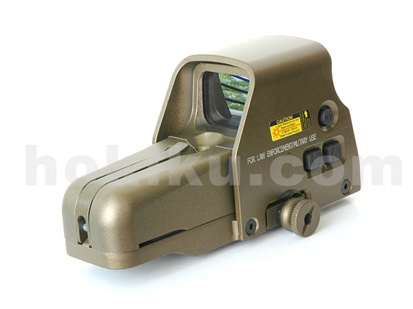 Optic Enhance - Holosight 557 Brown