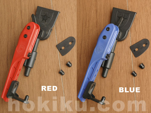 IPSC Holster - Blue / Red