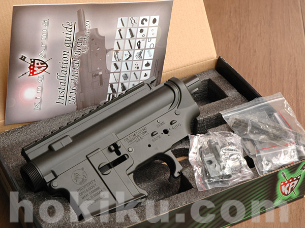 King Arms M4/M16 Metal Body - Colt M4A1