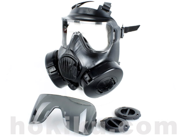 Full Mask CBRN M50 with Fan - Black / Brown