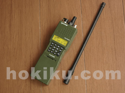 Dummy Radio PRC-152 zTactical