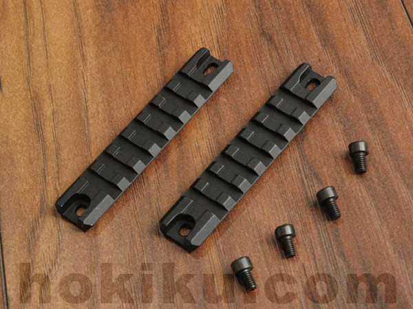 Side Rail Set G36
