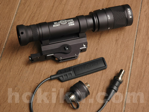 Flashlight SF M620V