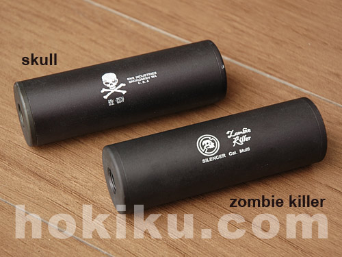 Silencer 120mm Dual - Skull / Zombie Killer (CCW/CW)