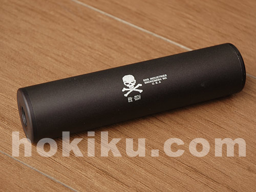 Silencer 150mm Dual - Skull (CCW/CW)