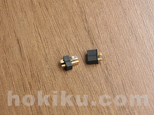 Socket Mini T-dean Connector (pair)